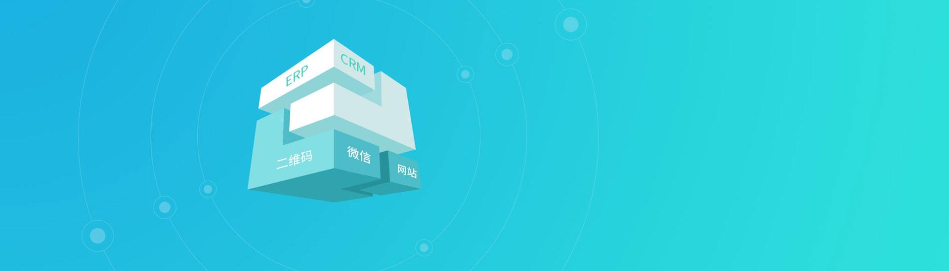 580云创新移动互联网
