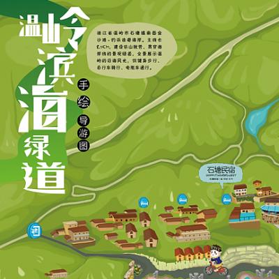 景区智能导游地图系统